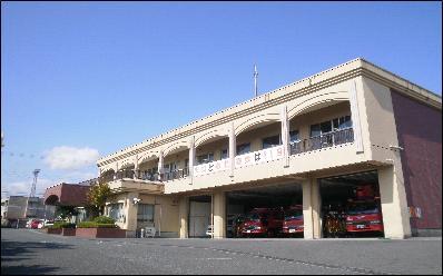 高萩市消防本部