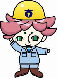 防災バージョン-小