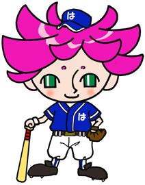 『はぎまろ野球バージョン』の画像