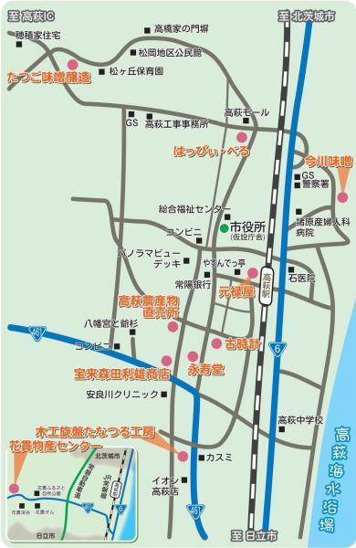 H26年度版ブランド推奨品店舗地図