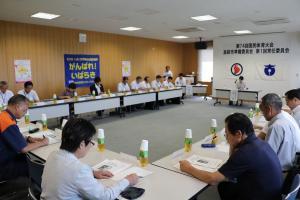 『第1回常任委員会の写真3』の画像