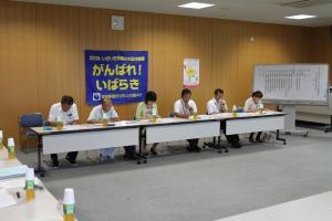 『宿泊・衛生専門委員会の写真4』の画像
