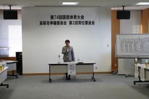 『第2回常任委員会の写真1』の画像