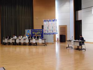 『実行委員会第1回総会写真2』の画像