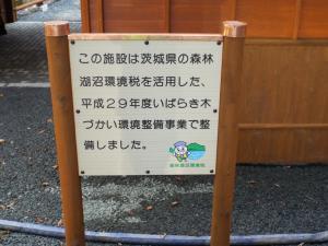 『小滝沢キャンプ場トイレ』の画像