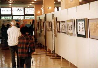 『文化協会』の画像