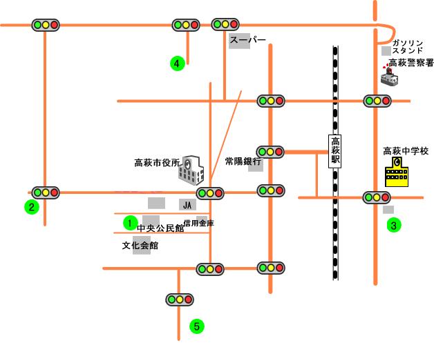 『高萩市 地図案内』の画像