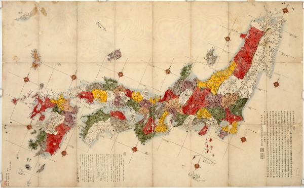 『『改正日本輿地路程全図01』の画像』の画像