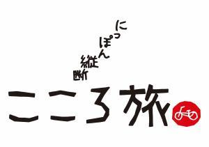 『写真提供:NHK』の画像