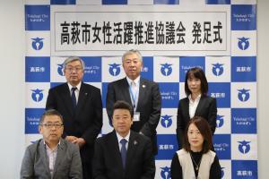 『高萩市女性活躍推進協議会』の画像