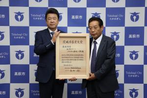 『茨城県畜産大賞表彰』の画像