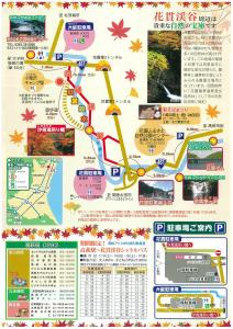 『花貫紅葉ライトアップ19-2』の画像
