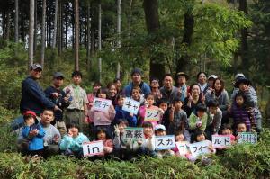 『親子キャンプ9』の画像