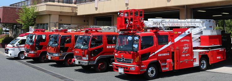 『消防本部』の画像