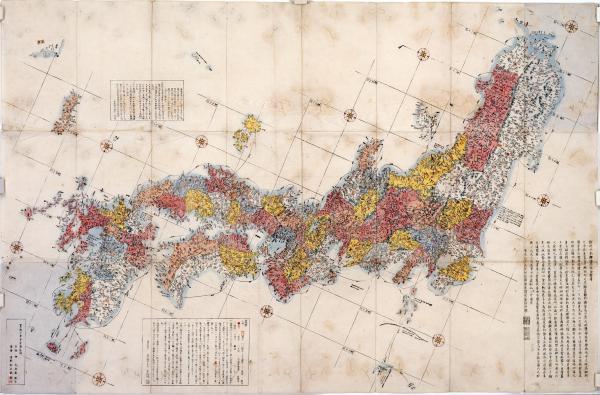 『赤水図第二版』の画像
